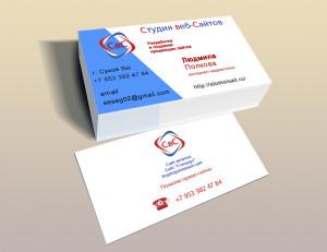 бизнес визитка